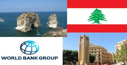 World Bank Group Allots US$200 Million for Road Repairs in Lebanon